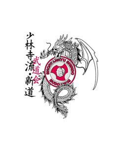Dragon 2014.jpg