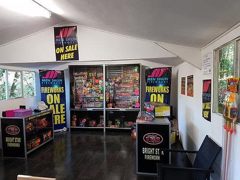 Firework Shop.jpg