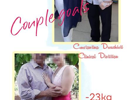 Απώλεια σωματικού βάρους και λίπους