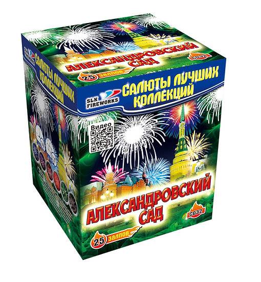 "С 032 Салют ""Александровский сад"""""
