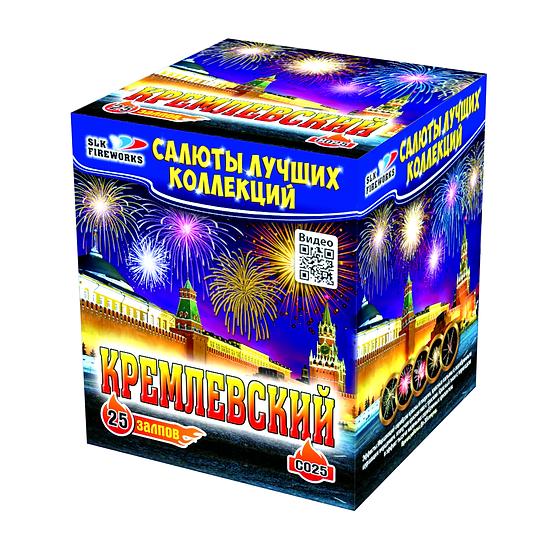 """С 025 Салют """"Кремлёвский"""""""