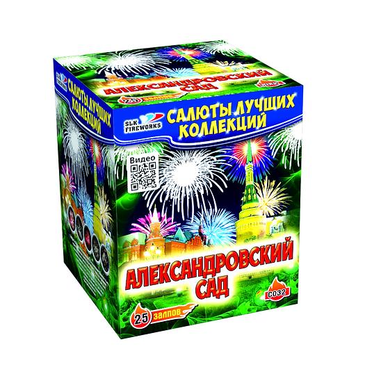 "Салют С 032 ""Александровский сад"""""