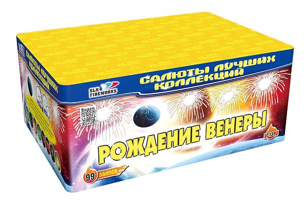 """Салют С 139 """"Рождение Венеры"""""""