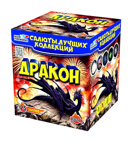 """С 024 Салют  """"Дракон"""""""
