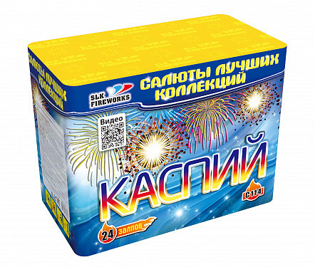 "Салют С 114 ""Каспий"""