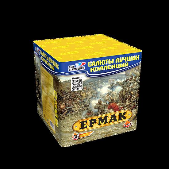"CL 019 Салют ""Ермак"""