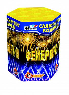 """С 201 Салют """"Фейерверк-19"""""""
