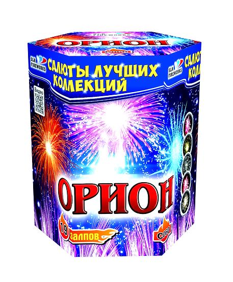 """С 060 Салют """"Орион"""""""