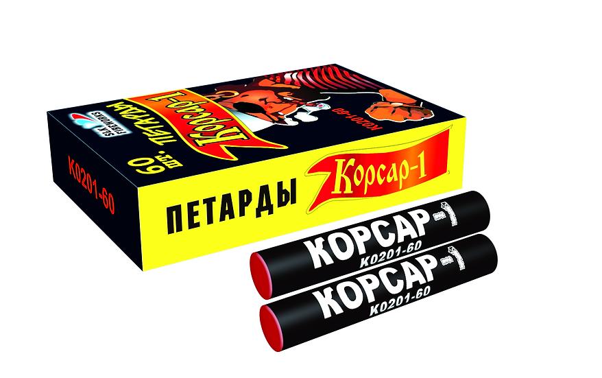 "Петарды К0201-60 ""Корсар 1"""