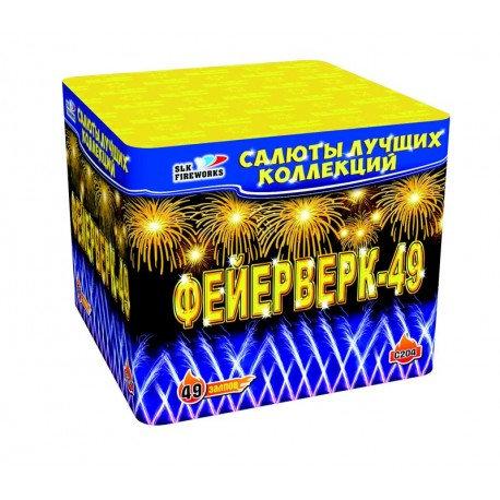 """С 204 Салют """"Фейерверк 49"""""""