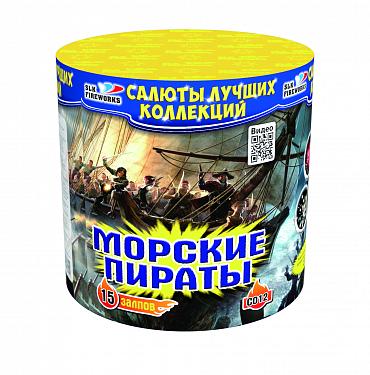 """С 012 Салют """"Морские пираты"""""""