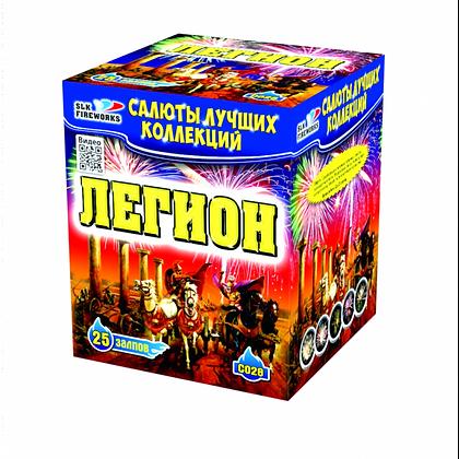 "Салют С 028 ""Легион"""