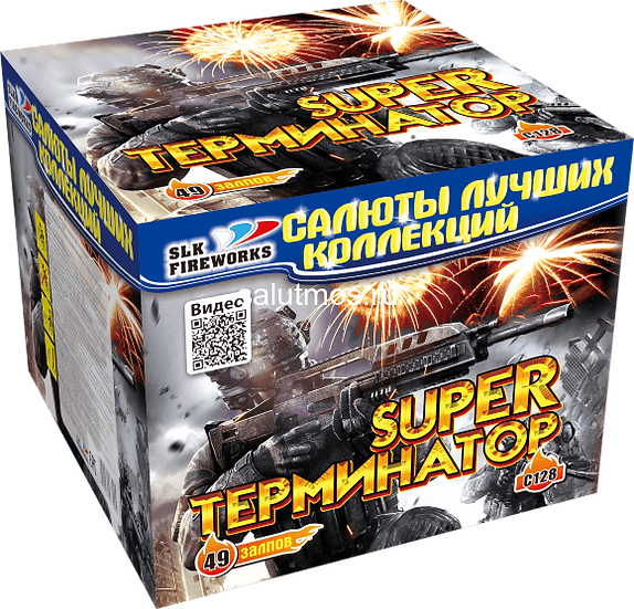 """Салют С 128 """"Super Терминатор"""""""