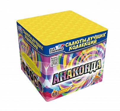"""C 122 Салют """"Анаконда"""""""