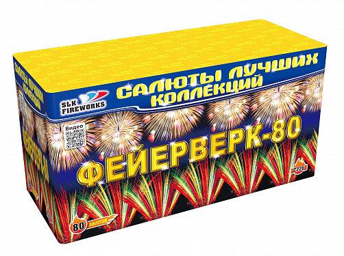 """С 226 Салют """"Фейерверк 80"""""""