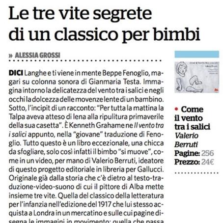 """VALERIO BERRUTI: IL VOLUME """"COME IL VENTO TRA I SALICI"""", GALLUCCI EDITORE"""