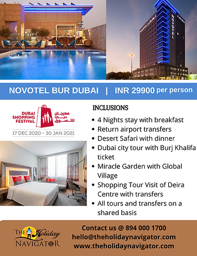 dsf novotel.png