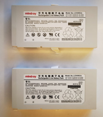 Mindray SV-300 Battery (Original)