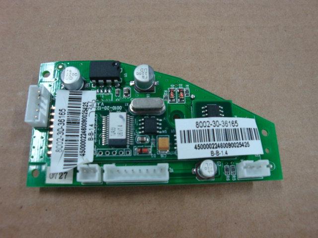 Mindray PM-8000 Express Keyboard