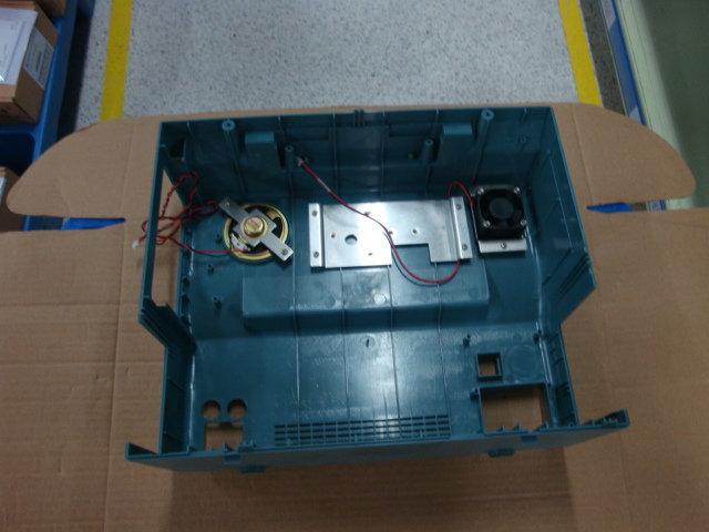 Mindray PM-9000 Rear Cover