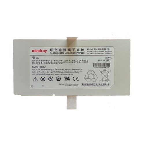 Mindray SV-300 Battery (Original)