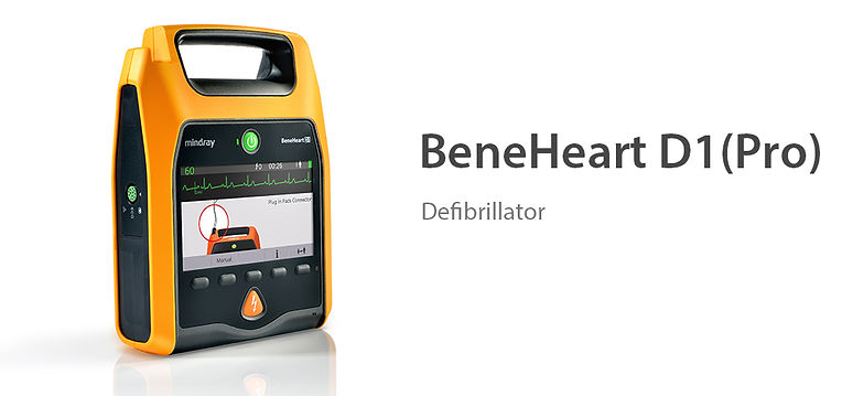 BeneHeart-D1.jpg