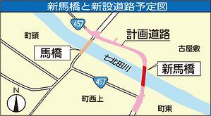新馬橋計画図.jpg