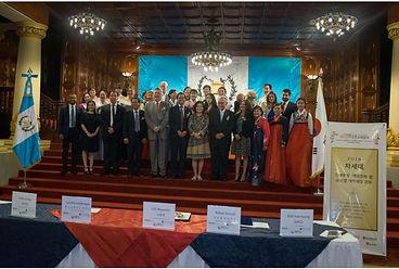 과테말라·한국 상공회의소
