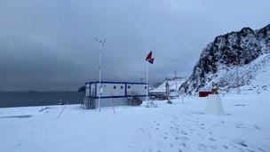 Gobernación Marítima de Bahía Fildes, 35 años vigilando el Territorio Chileno Antártico