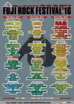 FUJI ROCK FESTIVAL '16