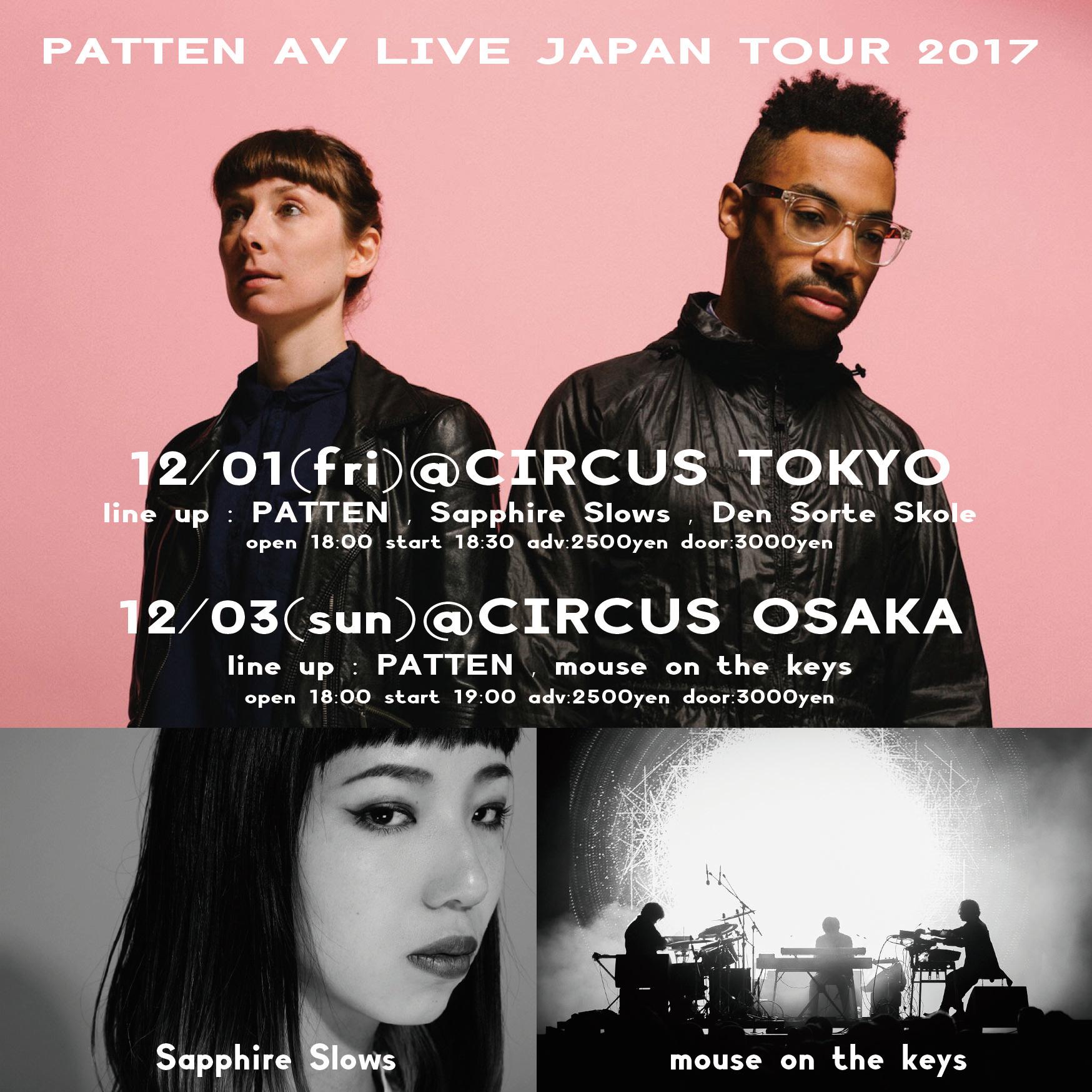 PATTEN LIVE AV TOUR 2017
