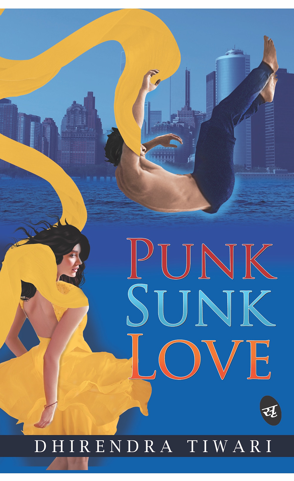Punk Sunk Love Giveaway