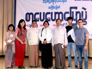 YSE at Burmese Literary Talk