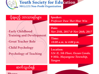 Teacher Training Workshop in Myanmar