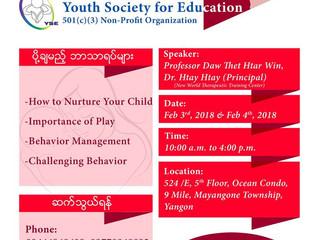 Early Child Care Development & Teacher Training Workshop