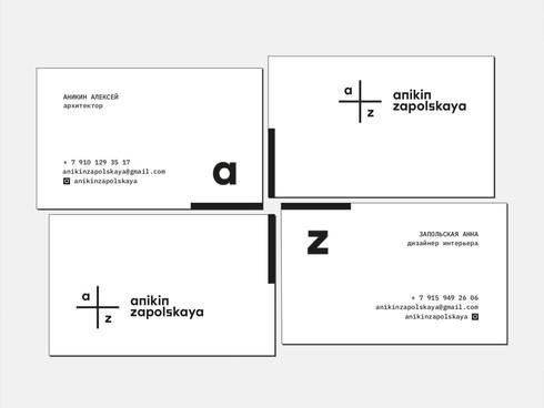 Anikin+Zapolskaya