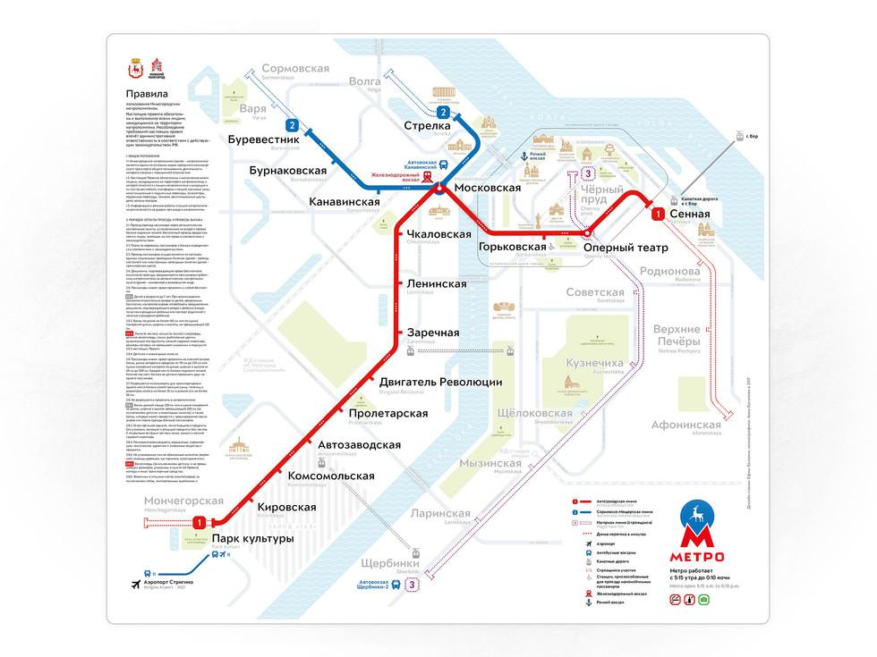 Нижегородское метро 2025