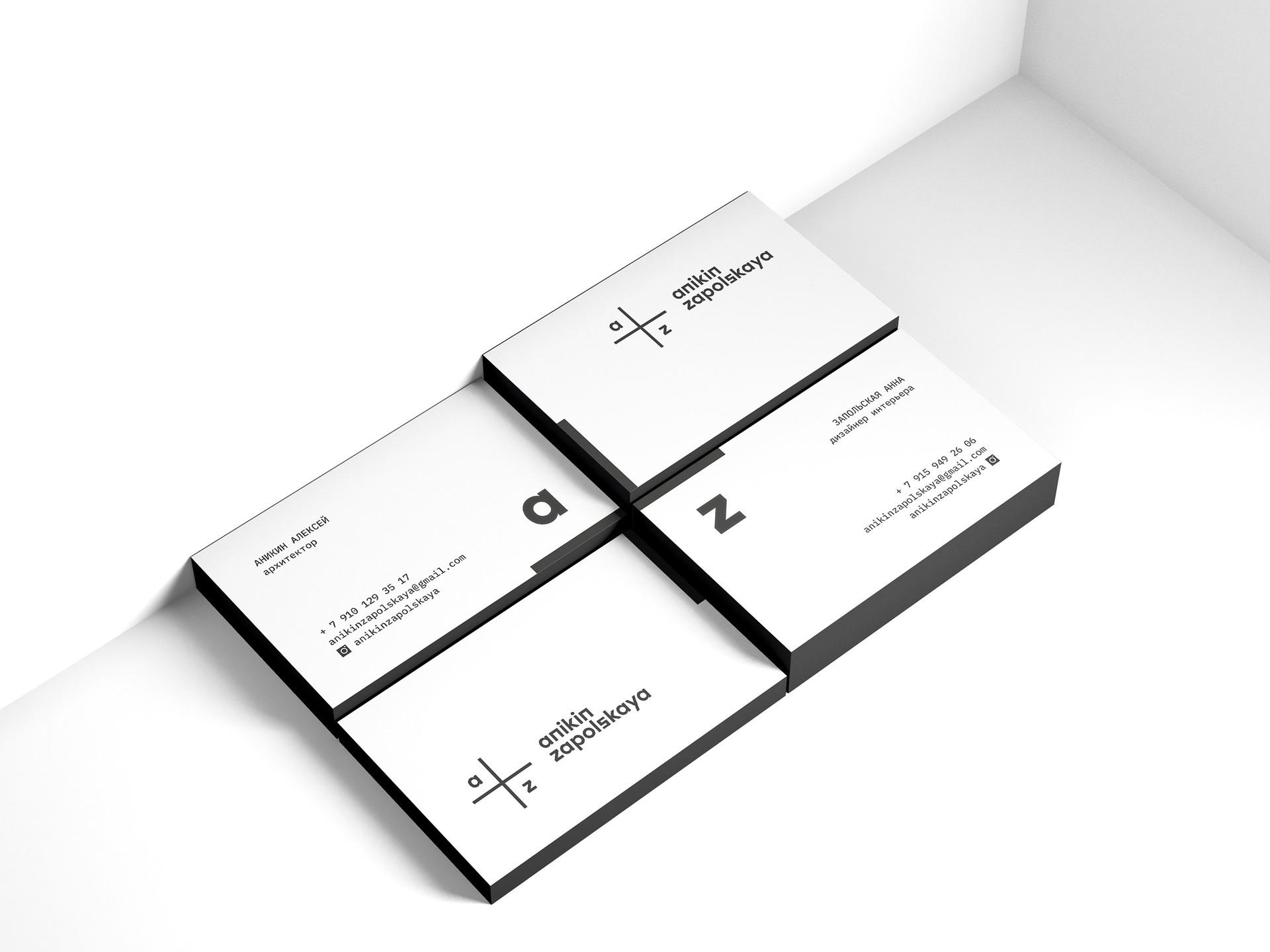 Business Cards Mockup 2.jpg