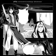 Aika Saga 1 - chapter 10