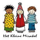 HKM Logo def.jpg