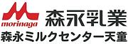 森永ミルクセンター天童