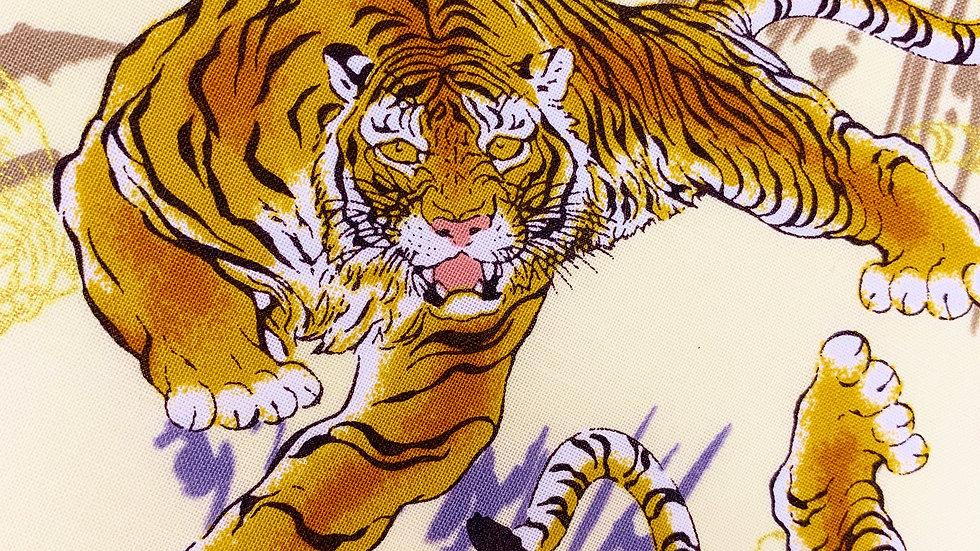 Tora Tigers fabric (ivory)