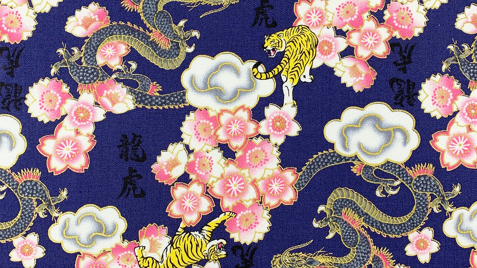 Dragons and Tigers fabric (blue)