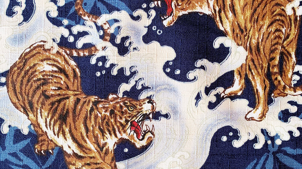 copy of Tigers and Waves fabric (blue)