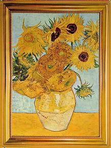 French kitchen towels cotton van gogh sunflowers