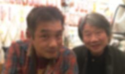 さわ+きむら_2.png