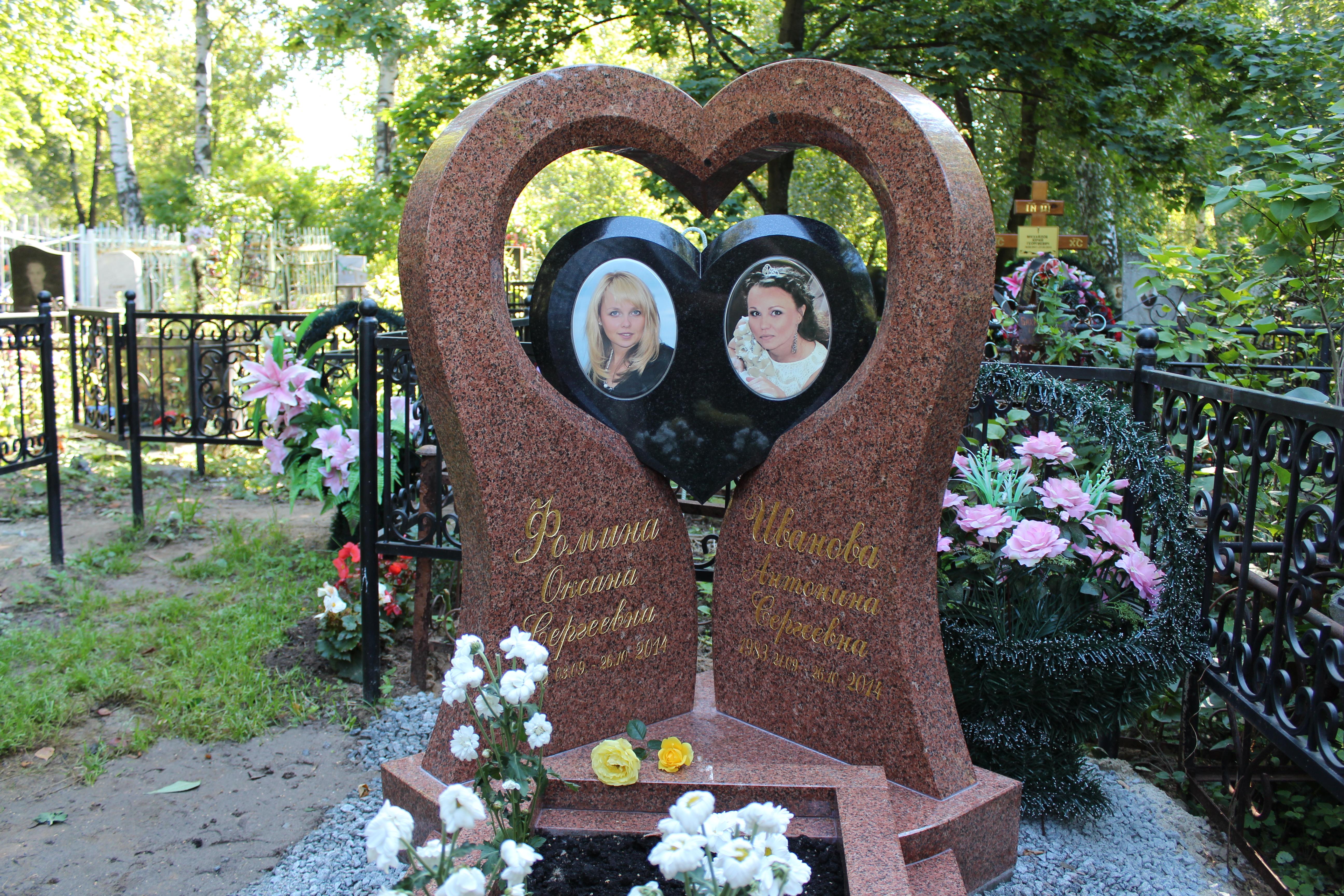 """Памятник """" Одно сердце на двоих"""""""
