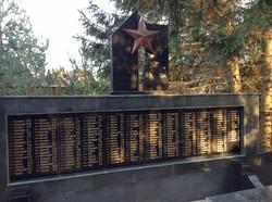 Мемориал в д. Лукино