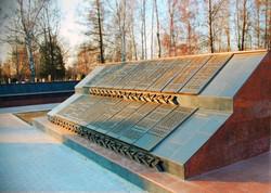 Мемориал на Воинском кладбище