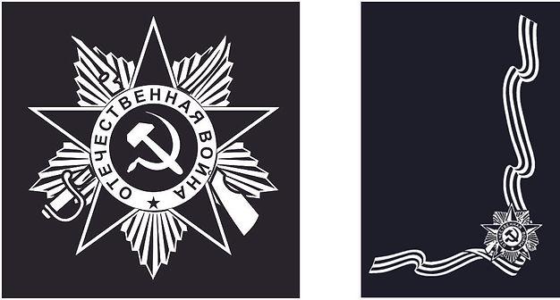 орден ВОВ.jpg